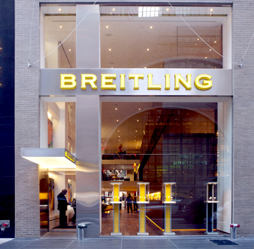Breitling Dazzles this Summer Night | Blog.AsianInNY.com